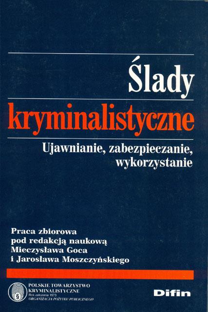 slady_www